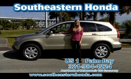 BWTV advertising spotlight, Southeastern Honda